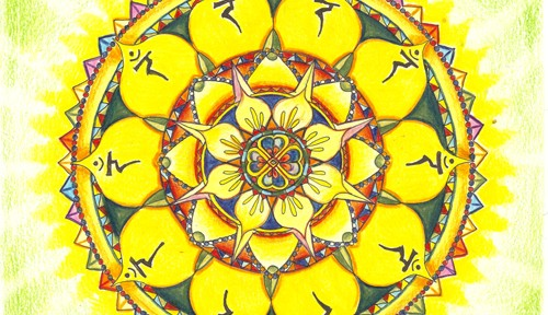 Mandala of the solar plexus